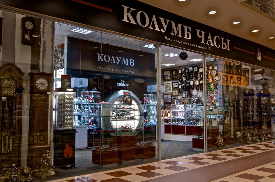 Большой магазин часов